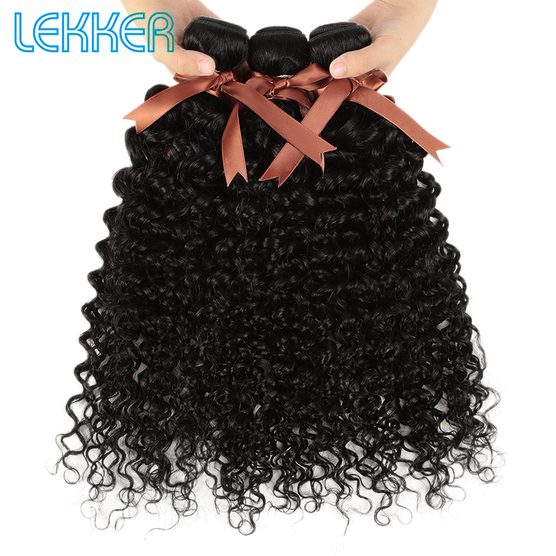 Lekker Brazilian Hair Water Wave Bundles Human Hair Extensions 1/3/4 Bundles Deals 10-30 Inches Nature Wet And Wavy Hair Bundles