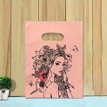 Sac en plastique Shopping affaires emballage sac Poly sac fourre-tout cadeau pochette livraison gratuite 100 Pack