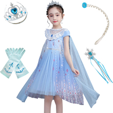 Girls Elsa Disguise Kids Summer Dress Snow Queen 2 Elza Anna Children Carnival Birthday Party Costume Short Sleeve Lace Clothes elsa dress for girls summer princess costume kids cosplay snow queen 2 elza clothes children birthday carnival party disguise