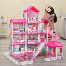 DIY Doll House Princess Dollhouses for LOL Doll Villa Castle with Furnitures Simulation Dream Girl Toy for Kids