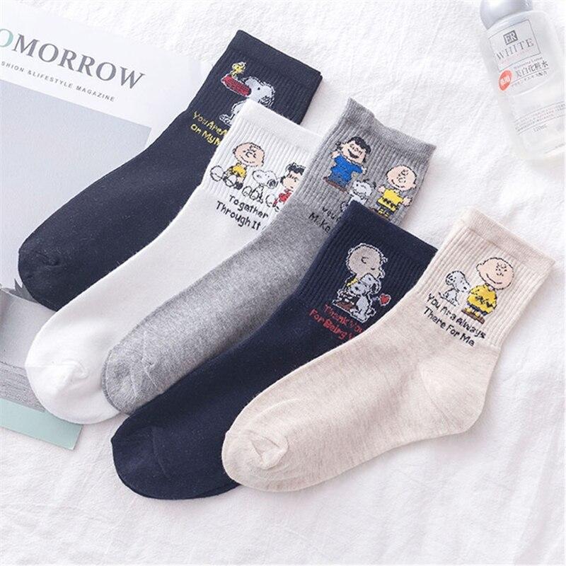 Cartoon Character Fancy Korean Sweet Cotton Casual Socks Woman Winter Warm Streetwear Cute Funny Socks Short Happy Ankle Socks