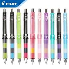 Lápis automático HDGCL 50R 0.5mm da cor piloto no japão sacode para fora a cor dos doces para estudantes do chumbo