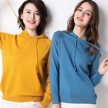 Autumn Womens Itself Sweatshirt Hoody Solid Color Casual Long Sleeve Slim Stretching Hoodie Soft Comfortable