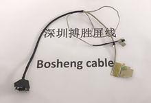 חדש LCD LVDS כבל עבור ASUS ZX63V FX504Gm fx504gd fx504ge FX86 DDBKLGLC010 תצוגת מסך להגמיש כבל