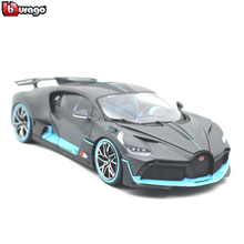 Bburago 1:18 Bugatti Chiron divo simulation Alloy Retro Car Model Classic Car Model Car Decoration Collection gift недорого