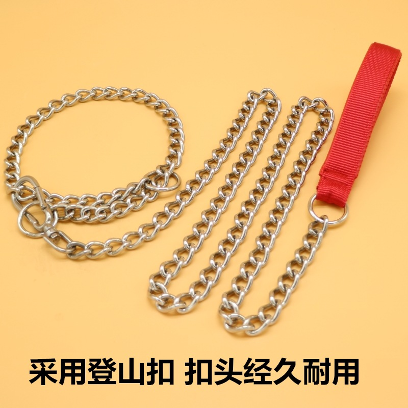 Stainless Steel Dog Chain Dog Chain Lanyard Large Golden Retriever Traction Dog Horse Round Slings Dog Unscalable Dog Dog