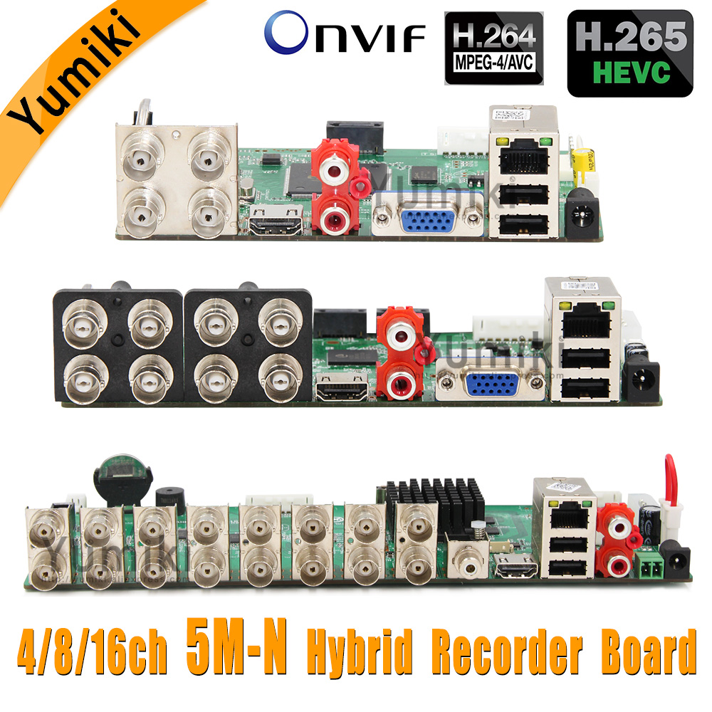 5/6 In 1 4CH/8CH/16CH 5M-N/4M-N AHD DVR Surveillance Security CCTV Recorder 1080N Hybrid DVR Board For Analog AHD CVI TVI IP