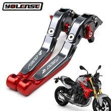 Novo para bmw f900r f900 r f 900r 2020 acessórios da motocicleta cnc ajustável folding extensível embreagem do freio alavanca com logotipo