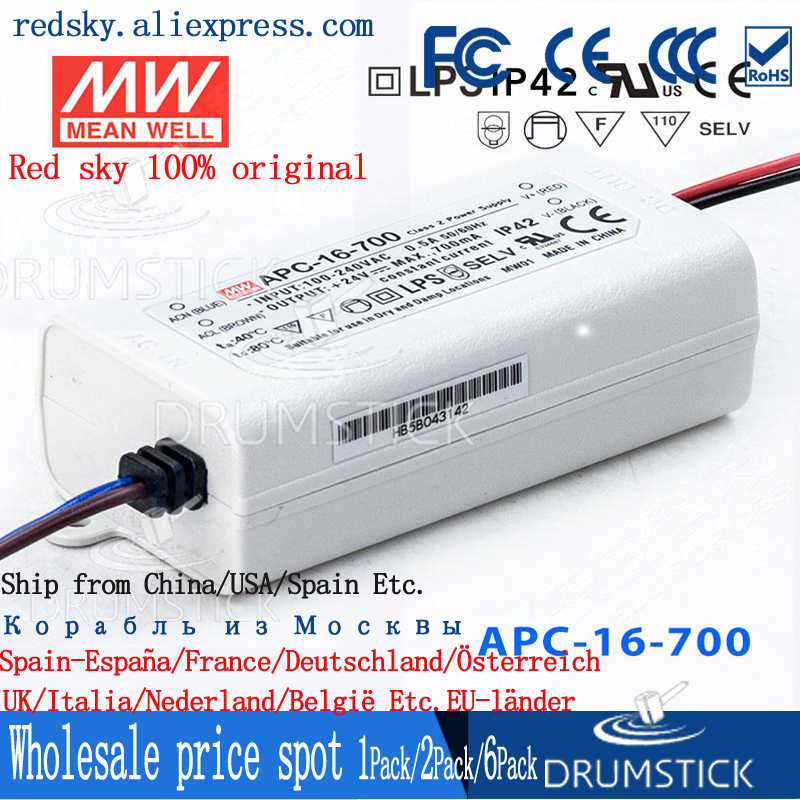 Single Output LED Driver Power Supply 100.1W 700mA