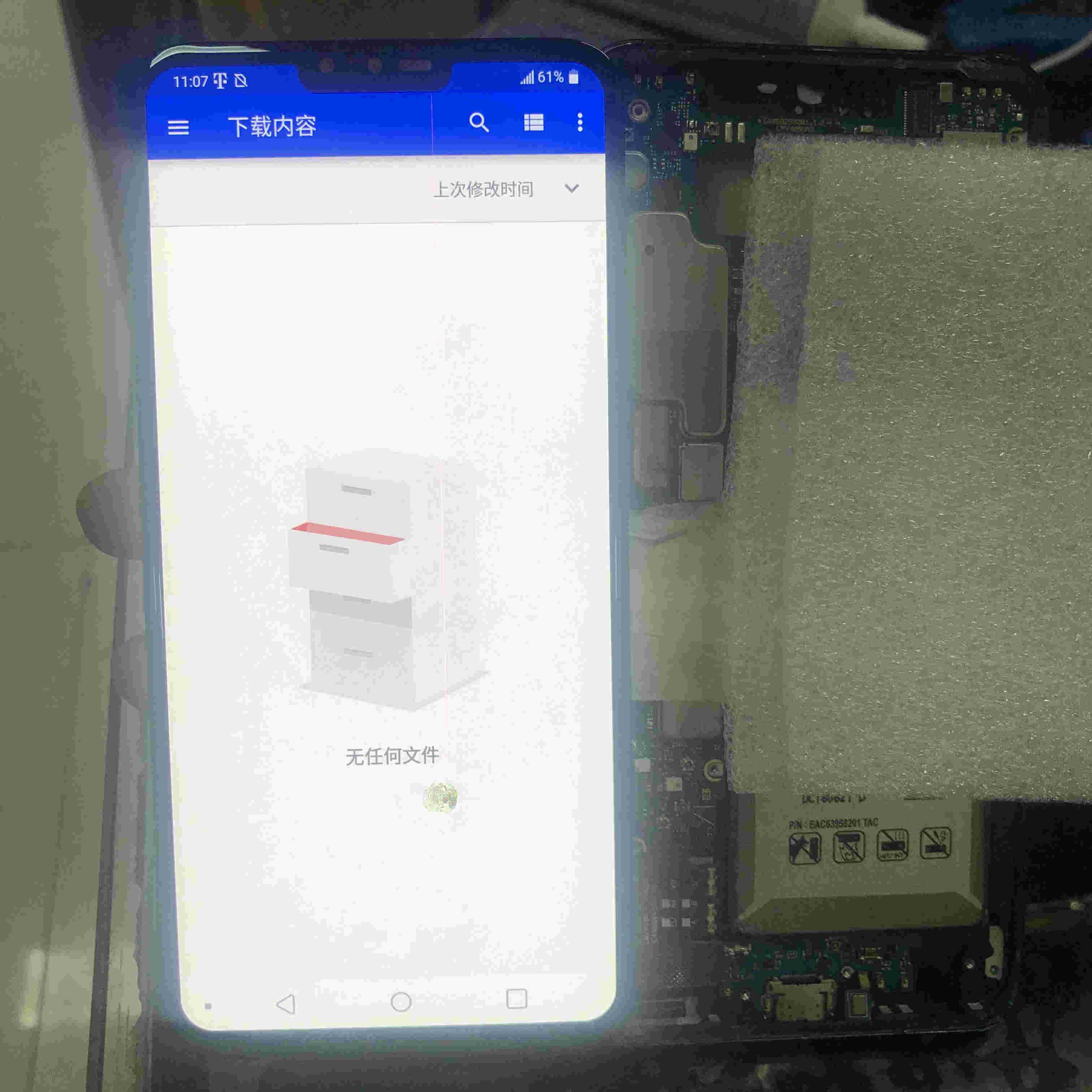 LG V30 LCD Display