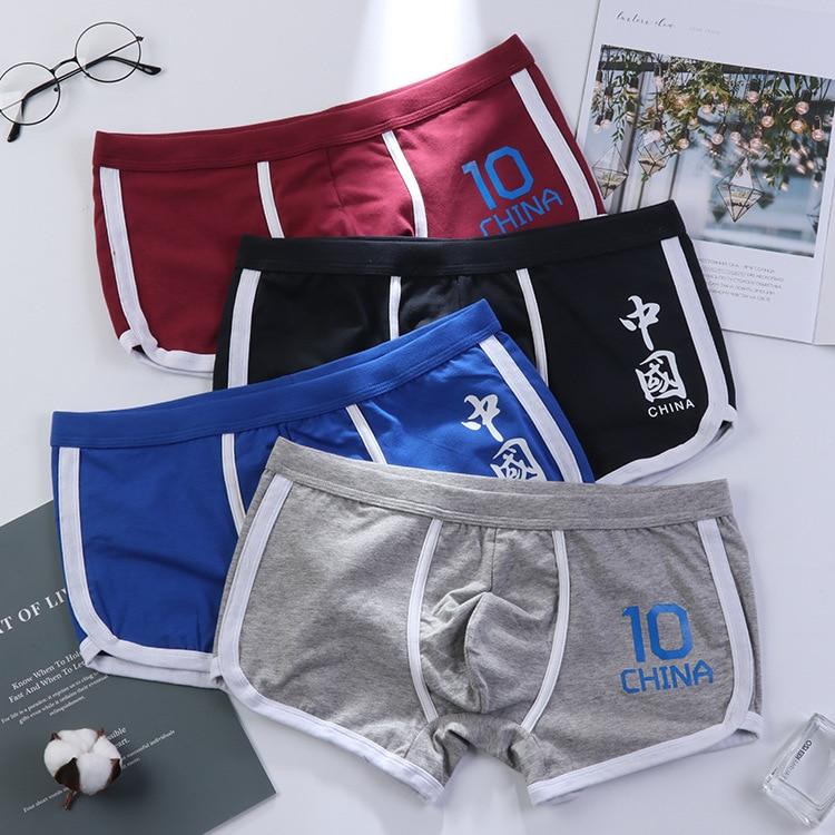 Men's Underwear Stretch Cotton Boxer Underwear Men's Boxer Underwear Comfortable Trunks Youth Boxer Shorts