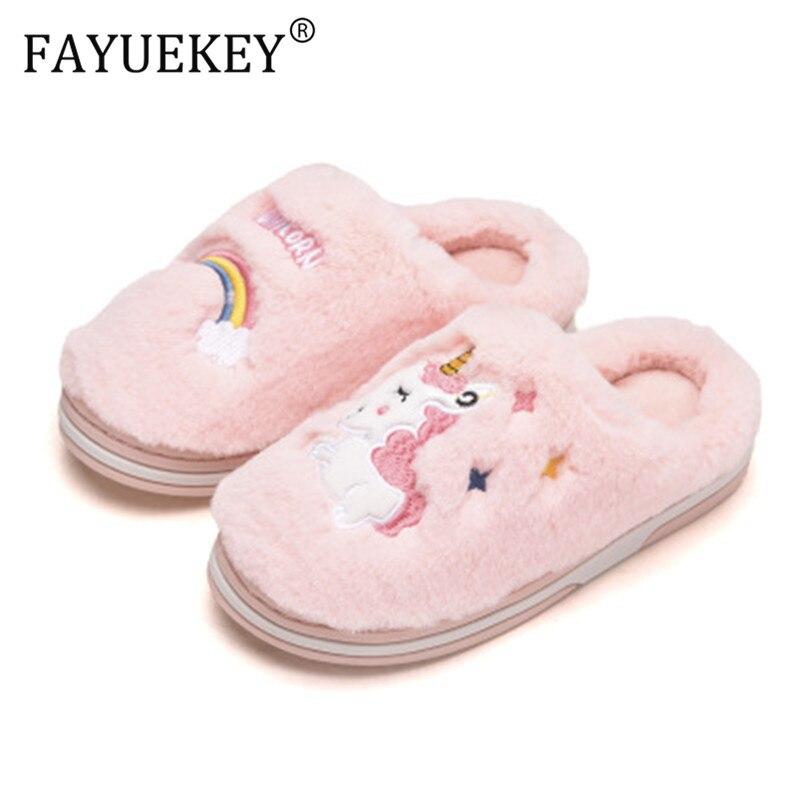 Cartoon Rainbow Unicorn Slipper 2019 New Spring Autumn Winter Children Cotton Shoes Kids Baby Home Soft Bottom Boys Girl Slipper