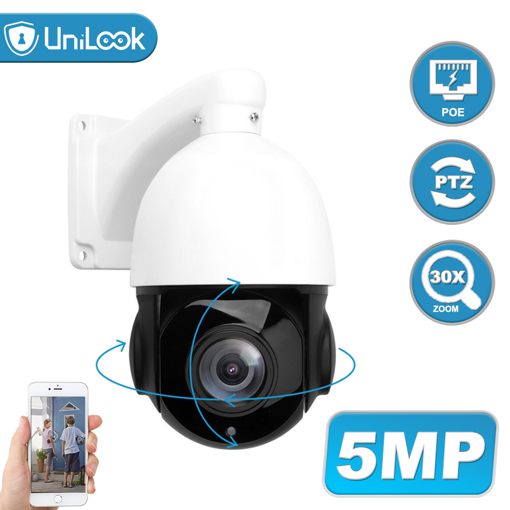 Unilook H.265 POE PTZ IP Camera 5MP 30X ZOOM Waterproof Hi3516E Speed Dome Camera Outdoor IR 60M CCTV Security Camera IP ONVIF image