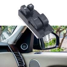 Мощность окно мастер Управление переключатель стеклоподъемника