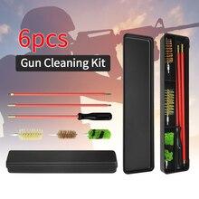 Набор для чистки ружей, 6 шт./компл., 12 GA, алюминиевый стержень, кисть, пистолет для охоты, стрельбы, тактический пистолет, винтовка, чистящие кисти инструменты