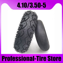 4.10/3.50-5 Tire 12 Inch High Quality 3.50-5 Tyre for Warehouse Trolley 49cc Mini Quad Dirt Bike Scooter ATV Buggy