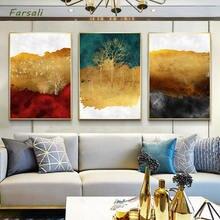 Постеры и печать на холсте с изображением золотых листьев в