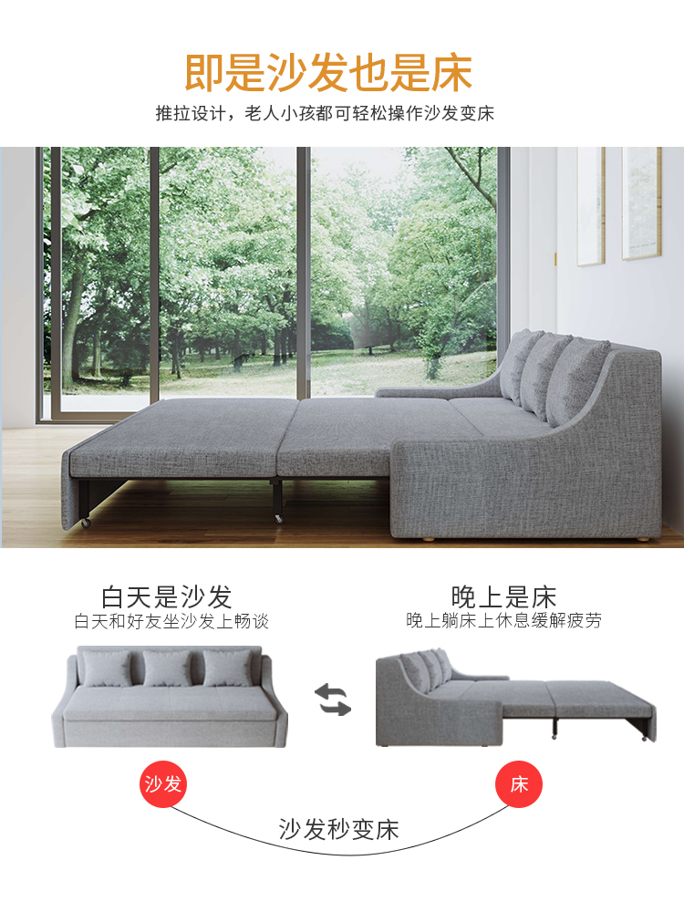 Multi Function Folding, Simple Wooden Sofa Bed, Small Living Room, Sitting, Sleeping, Dual-use, 1.5 Meters For Storage.