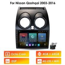Autoradio Android 10, 2 go/32 go, Navigation GPS, WIFI, 4G, lecteur multimédia Central, 2 Din, pour voiture Nissan Qashqai 1 J10 (2006 – 2013)