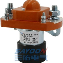 SAYOON SZJB400A DC6V 12v 24V 36V 48V 60V 72V  400A contactor used for electric vehicles, engineering machinery and so on.