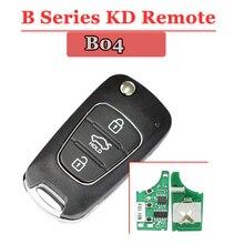 Free shipping (1piece)B04 kd remote 3 button B series key  For kd900 urg200 remote master