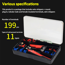 199pcs terminal crimping tool…