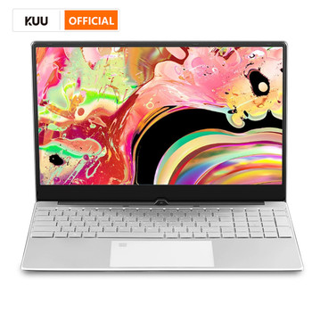 15.6 inch Metal Body Laptop intel Celeron 5205U 8GB 256 GB SSD With Full Layout Keyboard Backlight Fingerprint Unlock Game