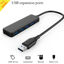 High Speed USB Hub 3.0 Adapter 4 Ports for PC Laptop Accessories Multi USB 2.0 Splitter Extension Cable For Mouse Keyboard