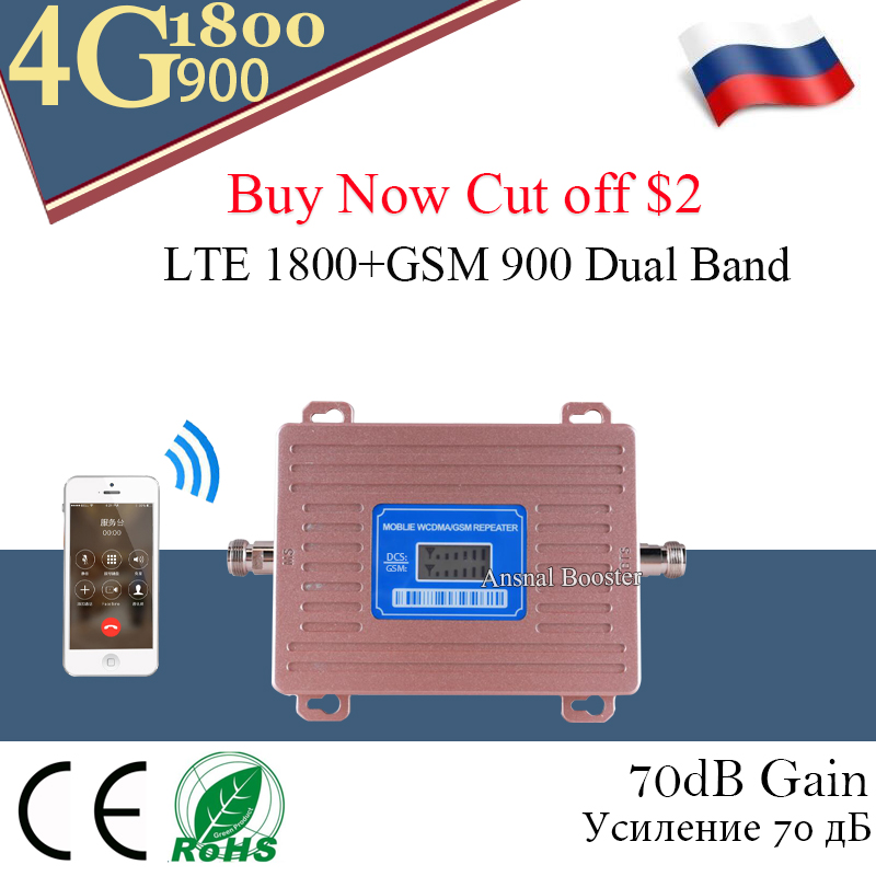 Russia 4g Repeater 900 1800 LTE Cellular Booster Gsm 900 4G Mobile Signal Amplifier Telephone Booster Gsm Repeater 1800