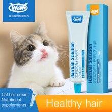 Wowo котята для кошек, питательные кремы, кремы для волос, косы для волос, желудочно-кишечный английский короткий продукт для здоровья домашних животных