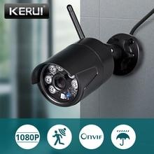 Kerui 1080 1080p 2MP フル hd 屋外無線 lan ip カメラ IP54 防水ホームセキュリティ監視 cctv カメラのナイトビジョン