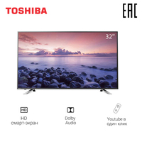Телевизор TV 32 дюйма ТВ TOSHIBA 32L5865 HD Smart TV 3239InchTv