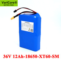 VariCore 36V 12Ah E bike Lithium Battery Pack 18650 High rate 20A BMS for Balancing scooter lawn mower Aircraft carrier SM plug