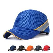 2020 iş güvenliği yumru şapka beyzbol şapkası tarzı Net bez Hi Viz anti çarpışma kask kask kafa koruma tamir