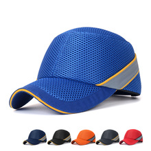 2020 労働安全バンプキャップ野球帽子スタイルネット布ハイすなわち衝突防止ハード帽子ヘルメットヘッド保護修復