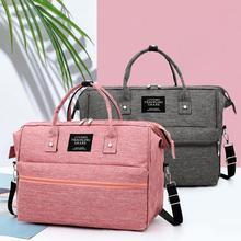 Mommy Travel Crossbody Handbags Women Waterproof Oxford Shoulder Top-handle Bags Large Capacity Maternity Nappy Bags