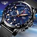 Relojes Hombre LIGE Лидирующий дизайн Бизнес Кварцевые часы для мужчин сетка полный стальной водонепроницаемый спортивный хронограф Мужские часы м...