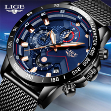 Relojes Hombre LIGE High-end design business quartz Watch Men Mesh Full Steel Wa
