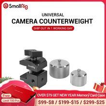 SmallRig מצלמה RIg משקל נגד הרכבה מהדק ערכת DJI ללא מעצורים S / SC & Zhiyun Weebill/מנוף סדרת Gimbals איזון וידאו