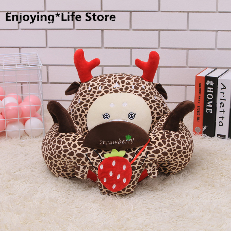 New Baby Sofa Learning Seat Baby Chair Infant Cartoon Learning To Sit On A Small Safety Anti-fall Baby Comfortable Sofa Seat