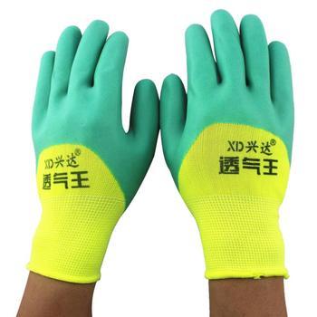 1 para rękawice nylonowe oddychające rękawice piankowe ze zmarszczkami wodoodporne antypoślizgowe rękawice ochronne rękawice robocze rękawice ochronne tanie i dobre opinie Średni 70g IN97255 rubber Czyszczenie nylon rubber 23*12 cm