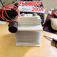 25000W SCR 200A Big Current 25kw Electronic Voltage Regulator AC220V Tempering Speed Governing