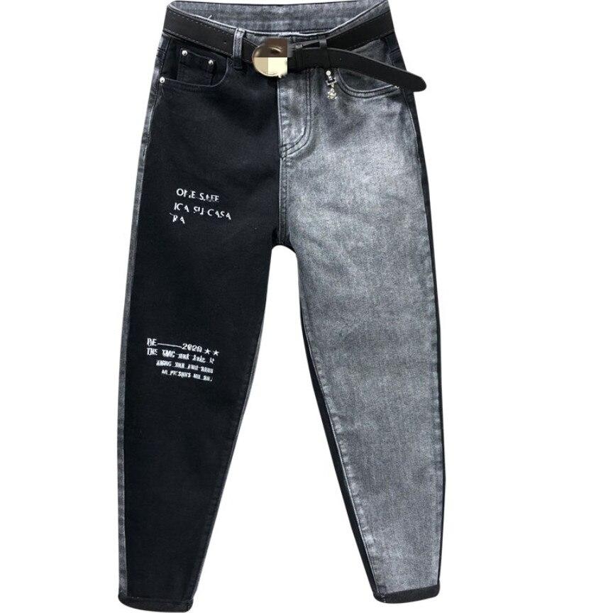 Plus Size 26-31!Autumn Winter New Fashion Letters Ab Surface Hit Color Jeans Women High Waist Loose Feet Denim Harem Pants