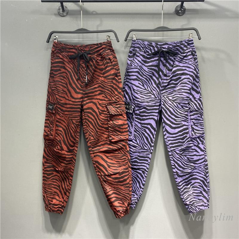 Women High Waist Fashion Zebra-Stripe Casual Harem Pants Female 2020 Fashion New Overall Beam Leg Capri-Pants Loose Trousers