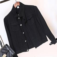 Hot 2020 Women Short Jeans Jacket Coat Slim New Fashion Oute