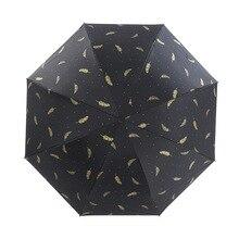 Зонтик виниловый складной хипстерский Бронзовый очень легкий зонт женский зонт от дождя или блеска двойной Зонт мужской солнцезащитный U