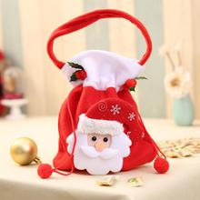 Christmas Santa Bear Snowman Holly Berry Kids Gift Candy Bag Drawstring Pouch Po
