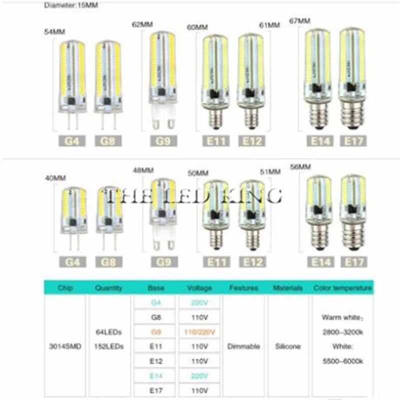 Светодиодный силиконовый мини-кукурузный лампочка 9 Вт 12 Вт 15 Вт AC 220 В AC DC12V G4 G8 G9 Белый свет Затемняющая люстра Замена 20 Вт-100 Вт галогенные лампы