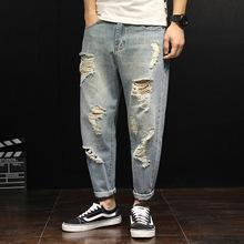 Moda na co dzień Plus rozmiar mężczyźni dżinsy stałe luźne kostki długości spodnie jeansowe Hole kostki długość Streetwear tanie tanio BIUZKO Zipper fly light Otwór men ankle length jeans Zmiękczania Ołówek spodnie