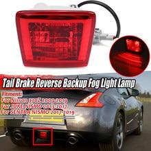 Kırmızı 370Z araba arka kuyruk fren sis lambası lamba ters yedekleme Nissan 370Z JUKE NISMO SENTRA NISMO için 2009-2019